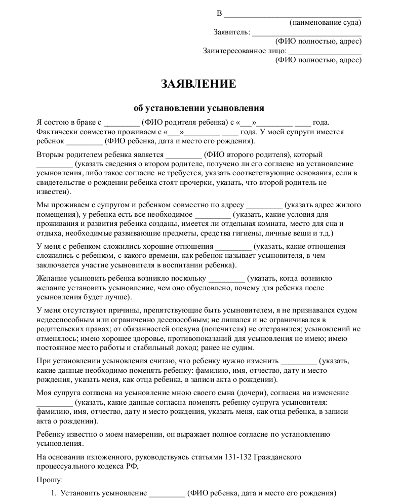 заявление на субсидии на оплату коммунальных услуг образец - фото 8