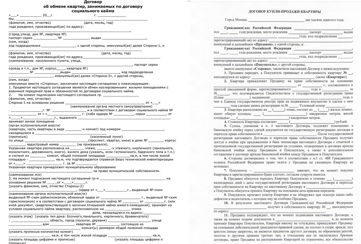 квитанция на оплату жилищно коммунальных услуг образец